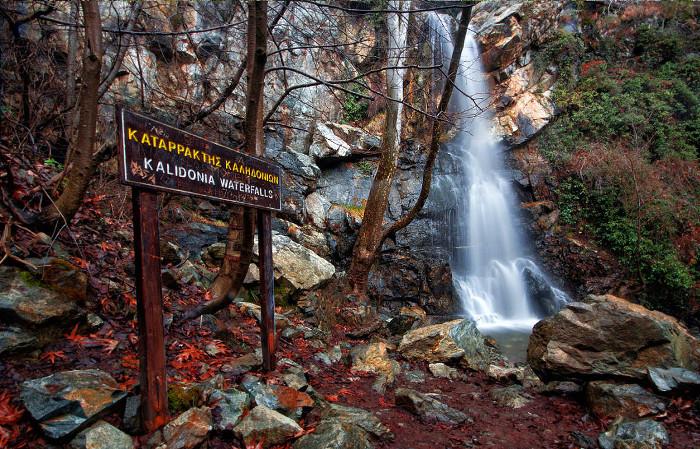 Kalidonia Waterfalls at Platres